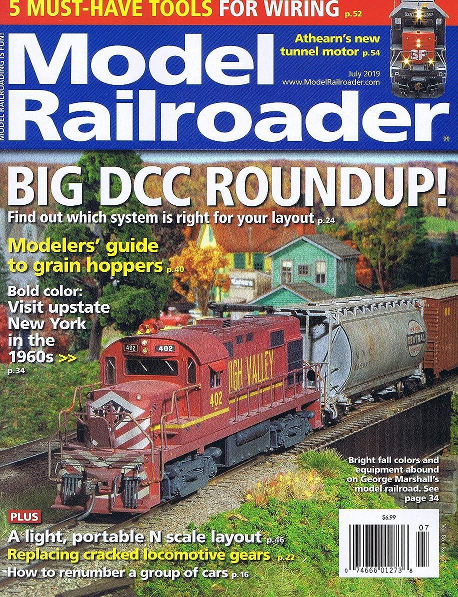 震える収縮ハードModel Railroader [US] July 2019 (単号)