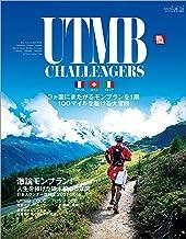 表紙: RUN+TRAIL別冊 UTMB | 三栄書房