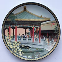 Imperial Cheng Te Chen China's Imperial Palace:Forbidden City Pavilion of Floating Jade-Green Porcelain Plate