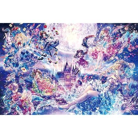 1000ピース 光るジグソーパズル めざせ! パズルの達人 プリンセス物語(50x75cm)