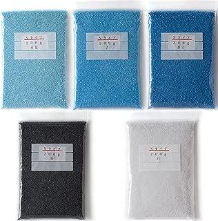 カラーサンド 各200g 白×青×水色×群青×黒の5色セット 粗粒(1mm程度の粒) Nタイプ #日本製