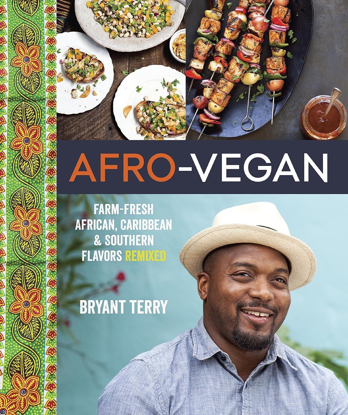 離れた怠惰症候群Afro-Vegan: Farm-Fresh African, Caribbean, and Southern Flavors Remixed [A Cookbook] (English Edition)