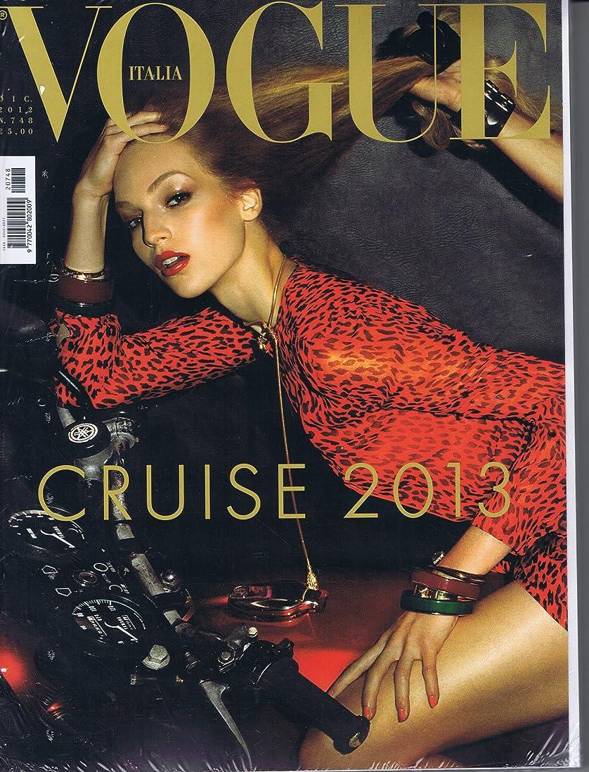 注目すべき習慣湾Vogue [Italy] December 2012 (単号)