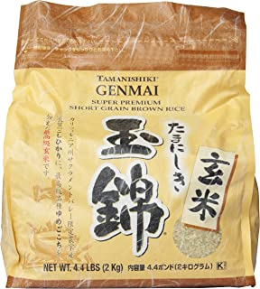 Tamanishiki Super Premium Brown Rice, 4.4-Pounds
