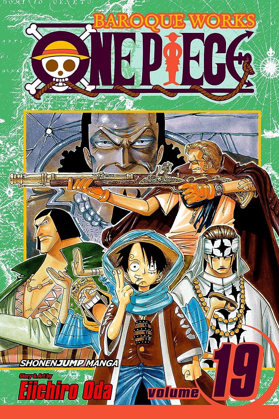 ベッドゲートウェイ刈り取るOne Piece, Vol. 19: Rebellion (One Piece Graphic Novel) (English Edition)
