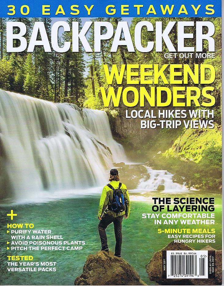 農村団結するスライスBackpacker [US] May 2017 (単号)