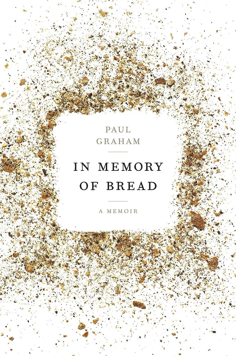 部屋を掃除する加害者宴会In Memory of Bread: A Memoir (English Edition)