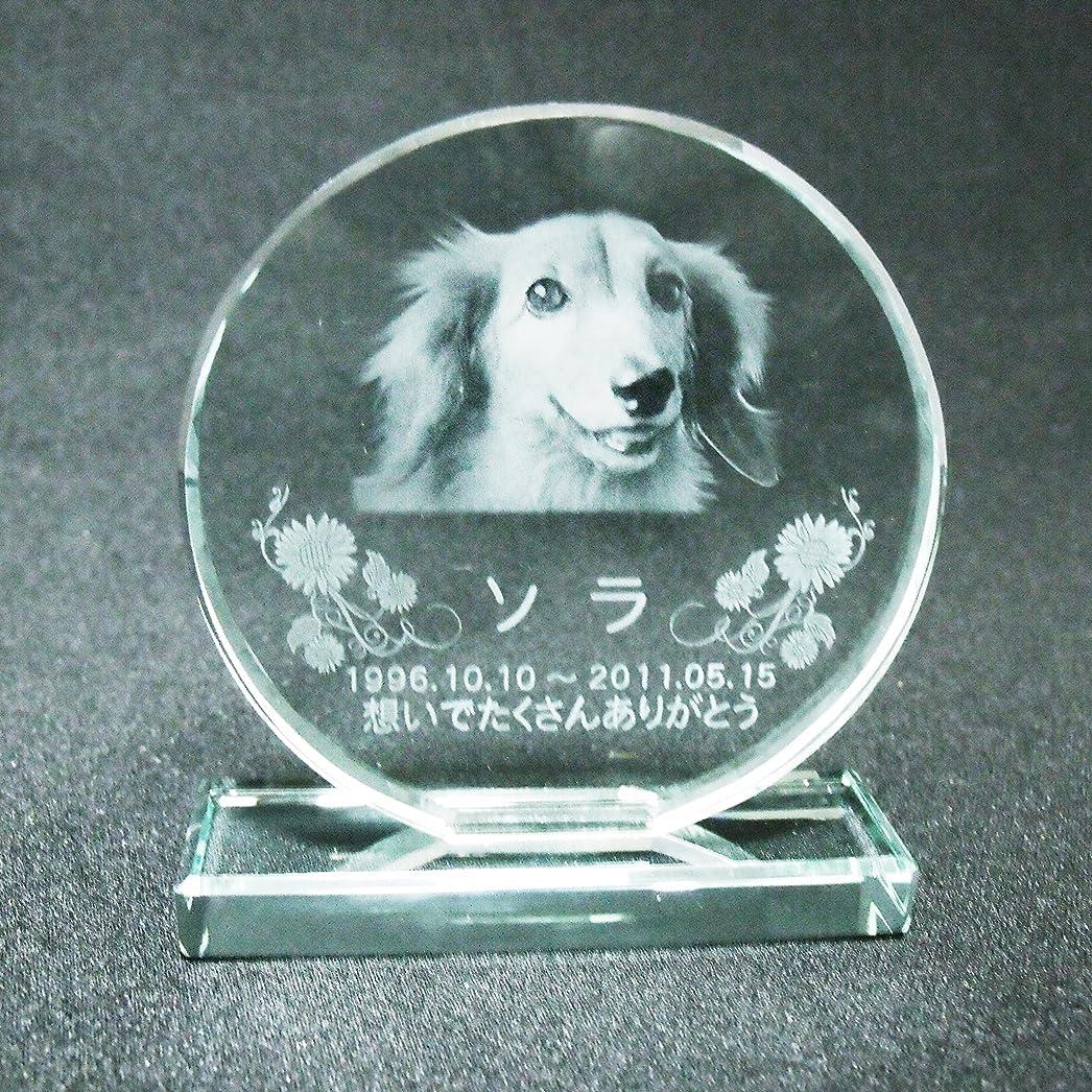 センチメートル負担自伝位牌 クリスタル位牌 丸型 クリスタルガラス 遺影 FL 円型 ペット位牌 ペット供養