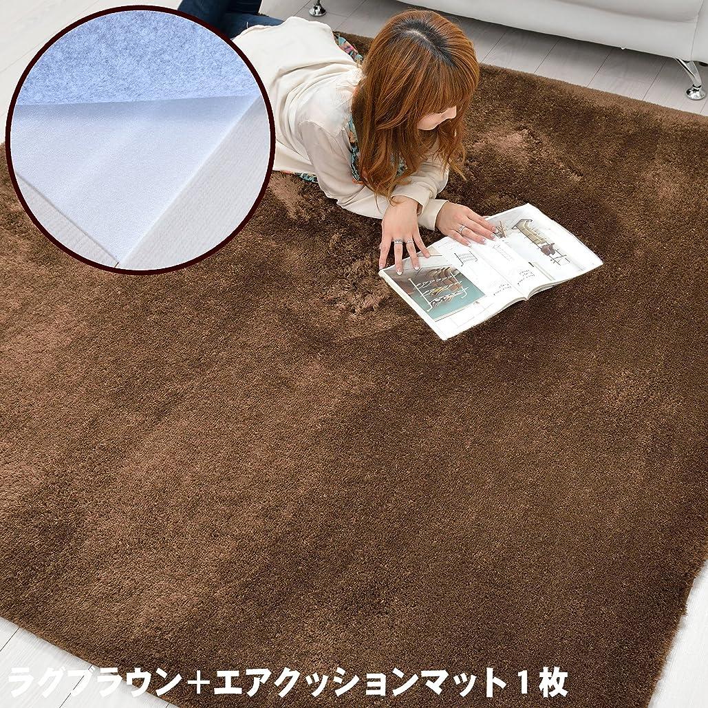 ボイコット改修ギャザーカーペット 洗える シャギー ラグ ブラウン 130×190 cm 約 1.5畳 +マット1枚 マット ホットカーペット対応 なかね家具 223roshe