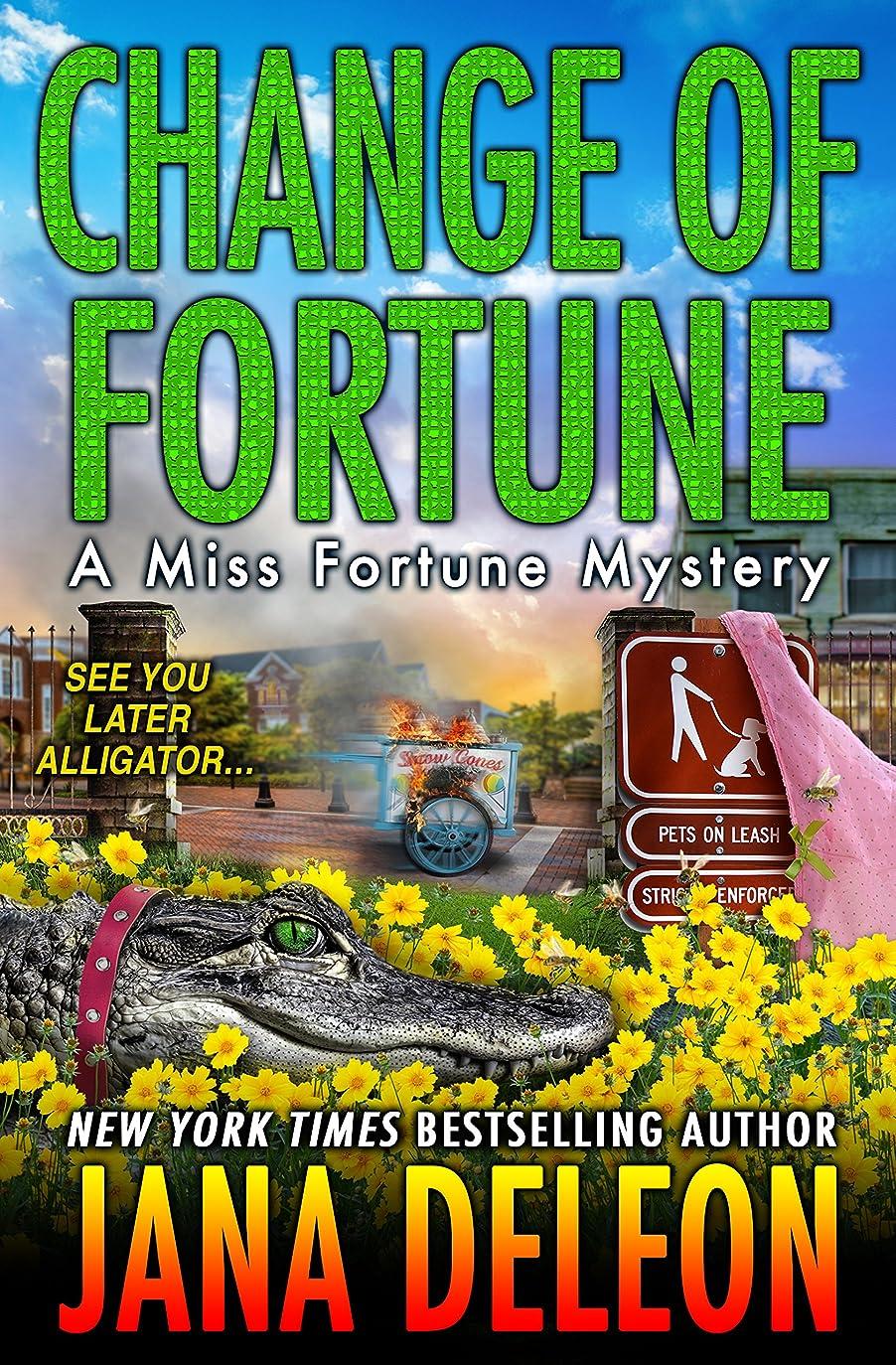 傀儡剥ぎ取るスクレーパーChange of Fortune (A Miss Fortune Mystery Book 11) (English Edition)