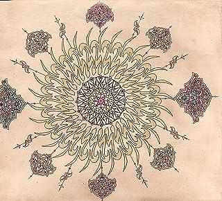 Islamic Calligraphy Arabic Tazhib Art Handmade Koran Quran Decor Motif Painting