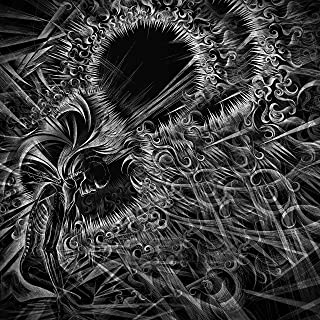 Endless Forms Most Gruesome
