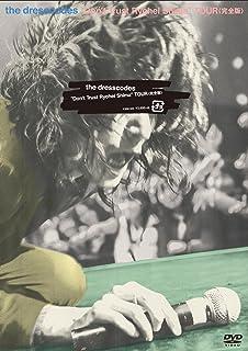 """Don't Trust Ryohei Shima"" TOUR 〈完全版〉 [DVD]"