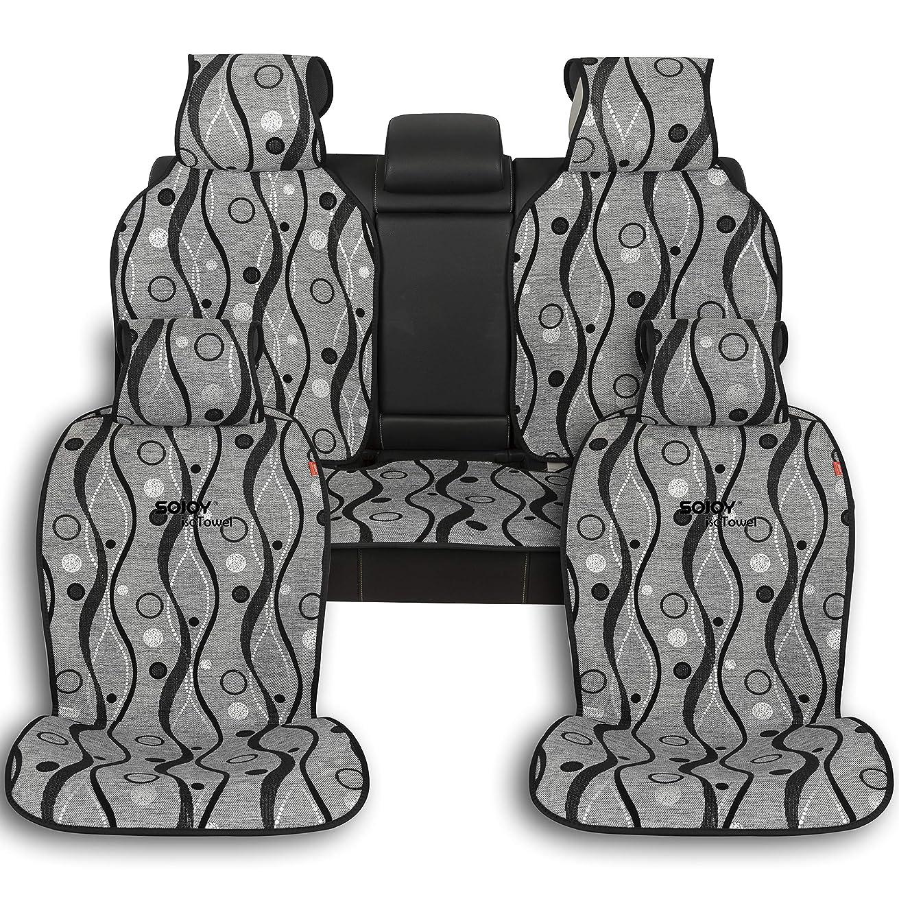 Sojoy Four Seasons Universal Full Set of Car Seat Cushions Covers (Dark Gray)