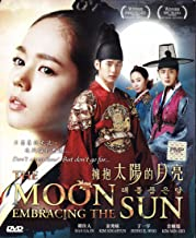 Best sun and moon drama Reviews