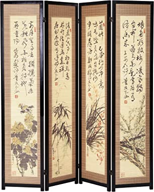 MyGift 4 Panel Japanese-Inspired Artwork Room Divider, Folding Wood Privacy Partition with Dual Hinges