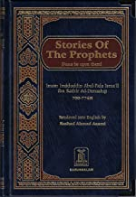 The Stories Of the Prophet ( New Edition with Metal Corner Protector)