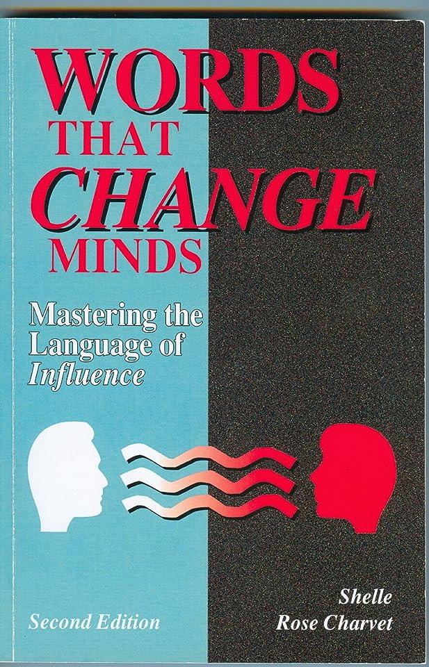 控えめな前兆二週間Words That Change Minds: Mastering the Language of Influence (English Edition)