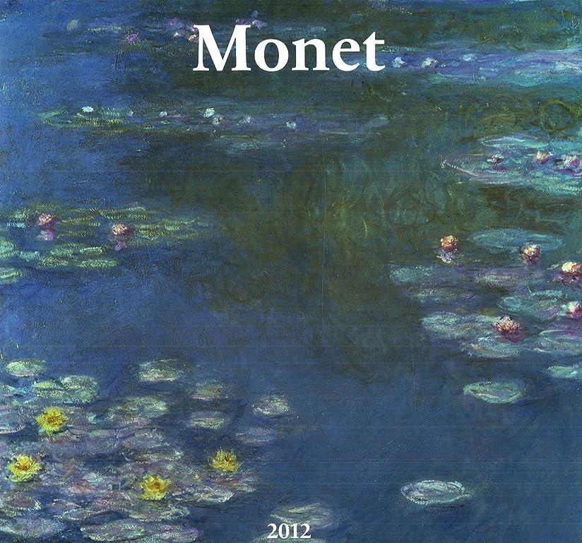 論争的胃チョコレートMonet 2012 Calendar (Wall Calendars)