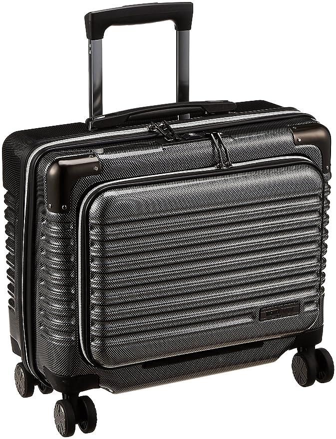 柔和補正却下する[シフレ] ミチコロンドン ハードジッパースーツケース MCL 保証付 25L 40 cm 2.48kg
