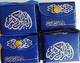 Quran BLUE 2-6-12個 ミニ ホーリー コーラン レザー バッグ カーハンガー الرن الكيم Ramadan-Eid-Hajj デコレーション - ムスリム ベイビーシャワー ウェディング (48)