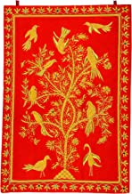 BLH Cashmere Rug - 20.28 inches x 16.77 inches x 0.2 inches, Red