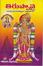Amazon in: Rohini Publications: Books