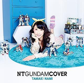 N.T GUNDAM COVER