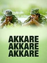 Best maniyanpilla raju produced movies Reviews