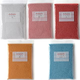カラーサンド 各200g 桃×橙×水色×白×赤の5色セット 粗粒(1mm程度の粒) Nタイプ #日本製