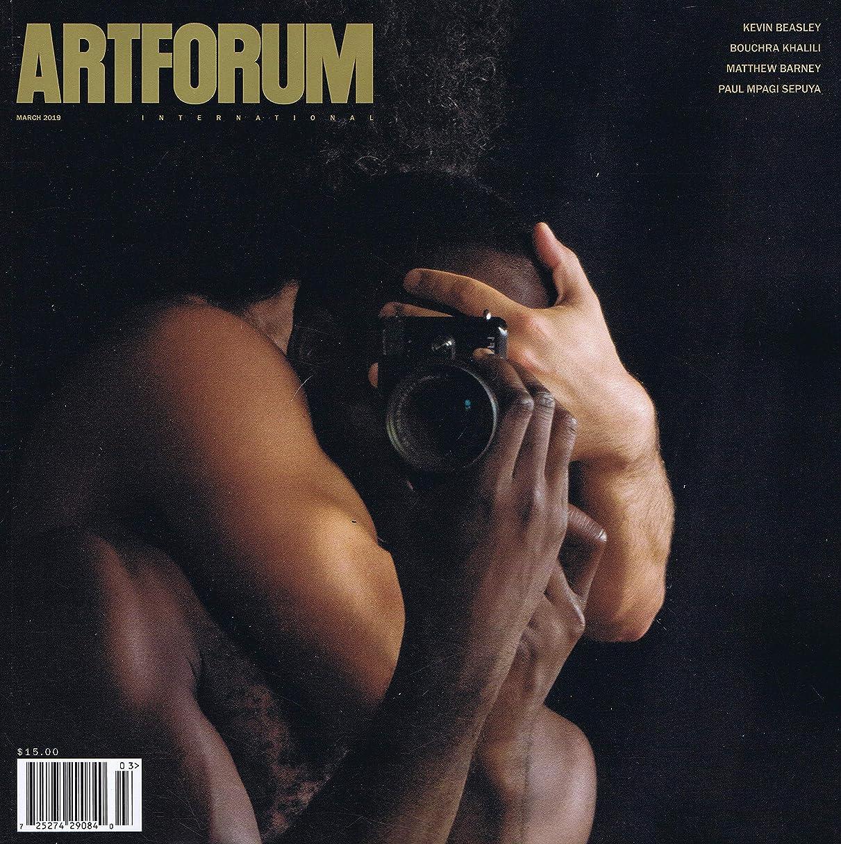ファーム貼り直す絵Artforum International [US] March 2019 (単号)