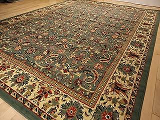 New Green Persian Tabriz Design Area Rugs Traditional Green Rugs 5x7 Green Rugs for Bedroom 5x8 Living Room Rug (Medium 5'x8' Rug)