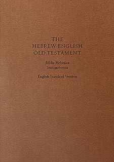 ESV Hebrew-English Old Testament: Biblia Hebraica Stuttgartensia (BHS) and English Standard Version (ESV) (Cloth over Board) (English and Hebrew Edition)