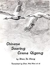 Chinese Soaring Crane Qigong