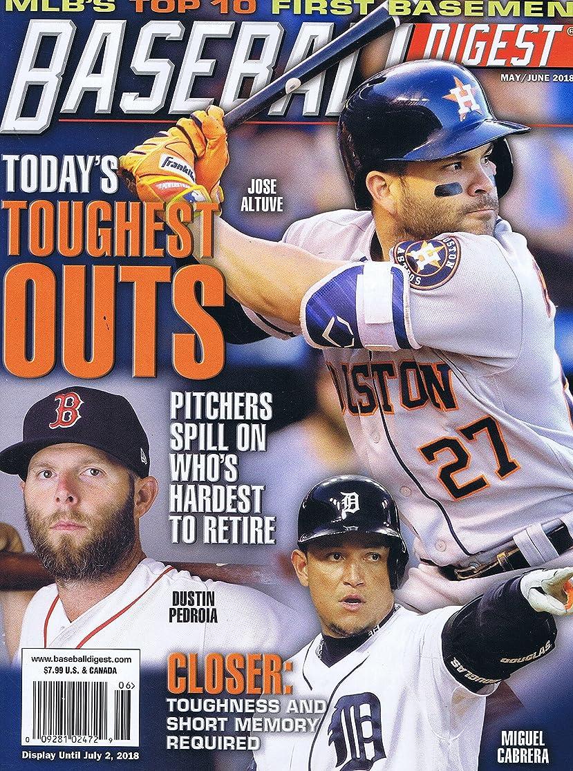 絶えずサーマル四回Baseball Digest [US] May - June 2018 (単号)