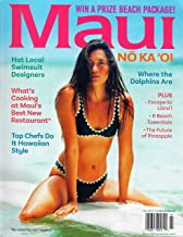 Maui NO KA OI Magazine July August 2018 WHERE THE DOLPHINS ARE, Hot Local Swimsuit Designers