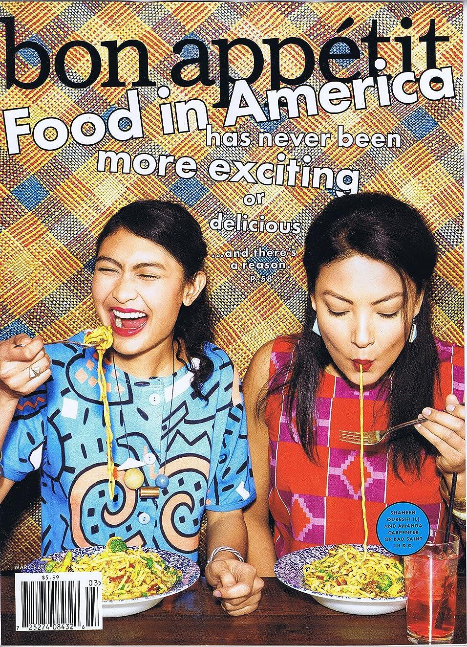 敬礼トランジスタかみそりBon Appetit [US] March 2017 (単号)