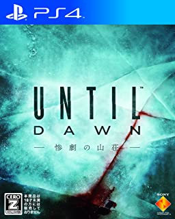Until Dawn - scourge of mountain villa - PS4 PlayStation 4 Japan Import