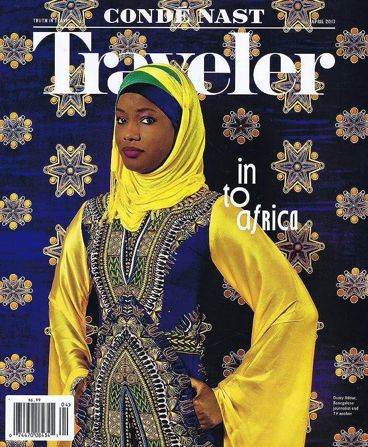 検査しゃがむ真鍮Conde Nast Traveler [US] April 2017 (単号)