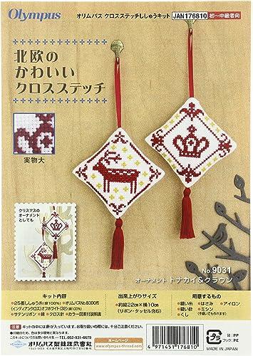 venta directa de fábrica Adornos lindos de punto de de de cruz hechos Orimupasu el norte de Europa (1 par) renos y Corona (japonesas Importaciones)  diseñador en linea
