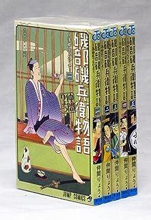 磯部磯兵衛物語 浮世はつらいよ コミック 1-5巻セット (ジャンプコミックス)