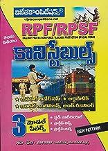 RPF/RPSF Constables (3 Model Papers) - Telugu