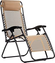 AmazonBasics Zero Gravity Reclining Lounge Portable Chair, Beige