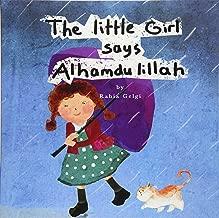 The Little Girl says Alhamdulillah