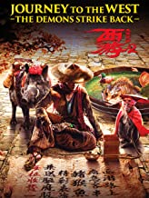 Best the journey to the west 2 Reviews