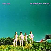the dig bloodshot tokyo
