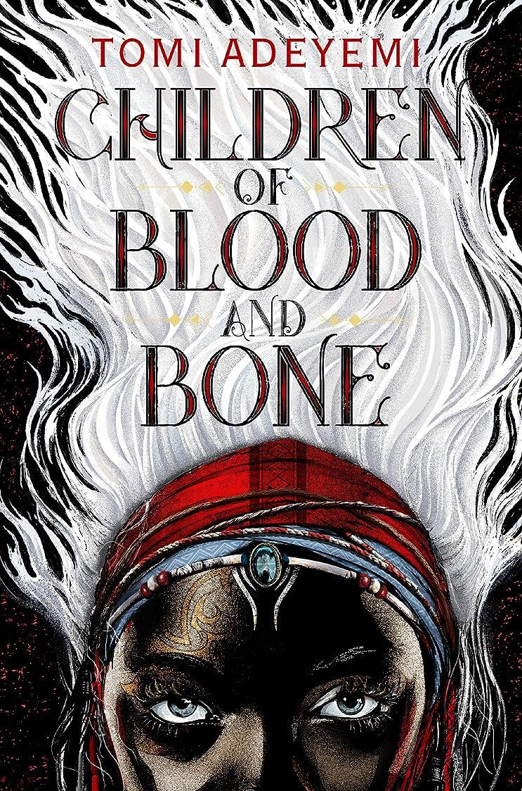 故意に食欲モナリザChildren of Blood and Bone (Legacy of Orisha Book 1) (English Edition)