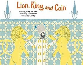 the lion king greek online
