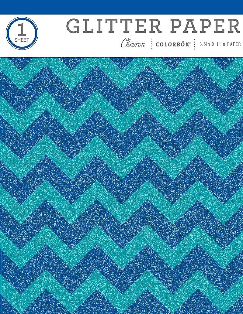 Colorbok Vu 8.5 GLTR Value Glitter Paper, 8.5