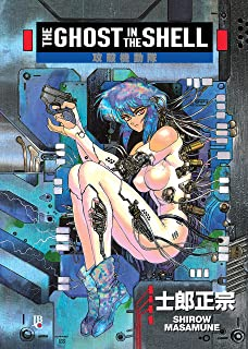 The Ghost in the Shell 1.0